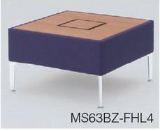 アルトリビング モジュールテーブル ホワイト脚【送料込み】