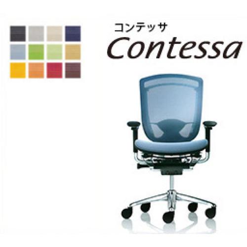 Contessa(コンテッサ) 大型ヘッドレストタイプ アジャストアーム ポリッシュフレーム ブラックボディ 総革張り【送料込み】