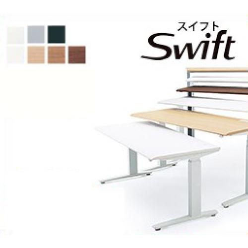 Swift(スイフト)デスク 平机 アプリ対応ユニットなし スムースフォルムエッジタイプ ボタンタイプ・インジケータ付き 組み合わせカラー(MB)・W(幅)1200・D(奥行き)800【送料込み】
