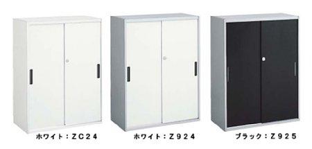 VSシリーズ 2枚引違い収納 800W×400D×750H 【送料込み】