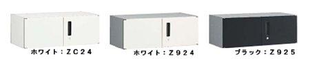 VSシリーズ 両開き収納 800W×400D×300H 【送料込み】