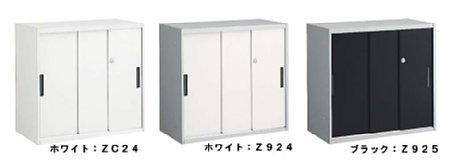VSシリーズ 3枚引違い収納 800W×400D×750H 【送料込み】