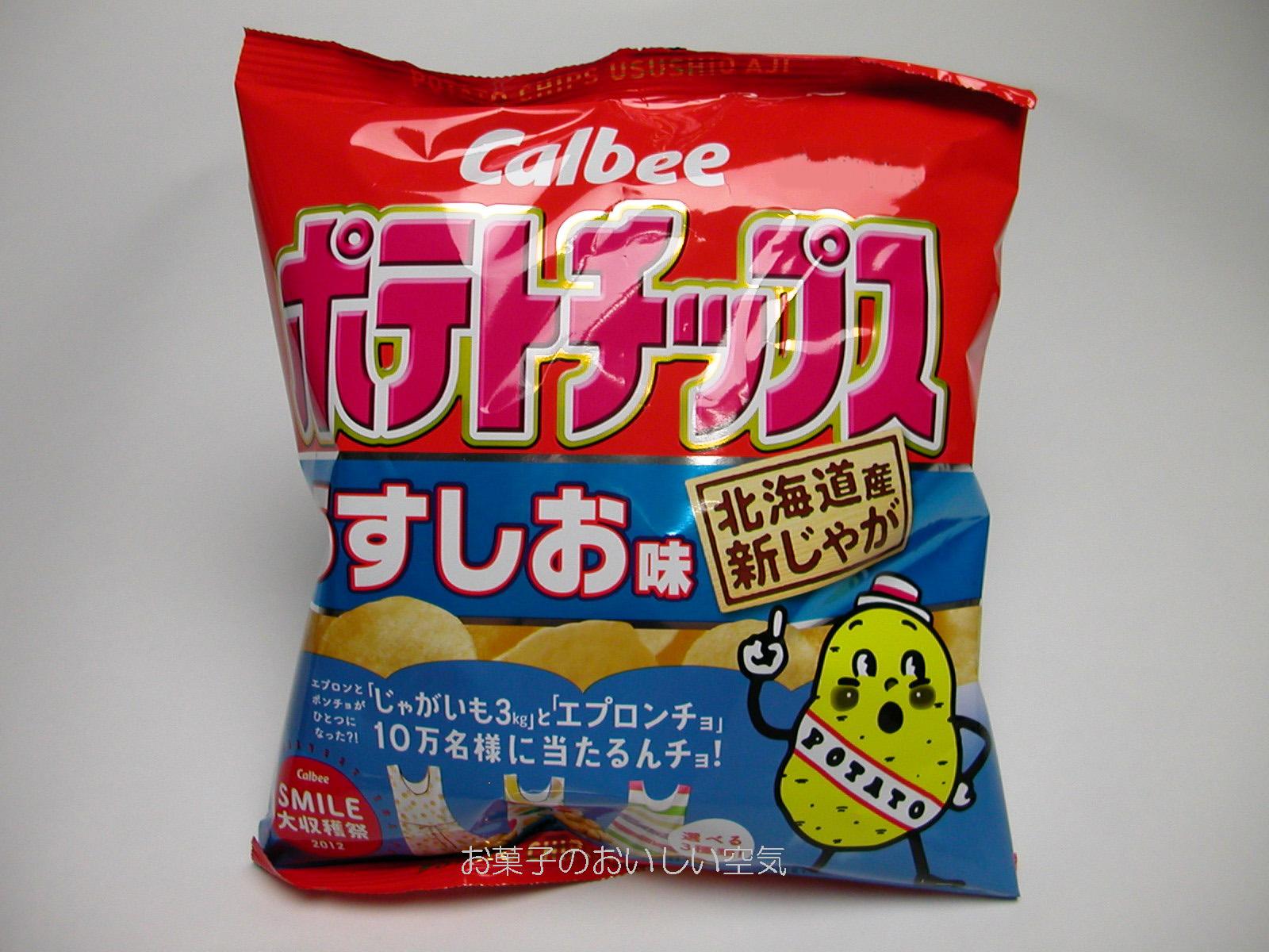 ●日本正規品● カルビー~の~ぉ ポテトチップス Calbeeカルビー うすしお味12袋入り 日本産