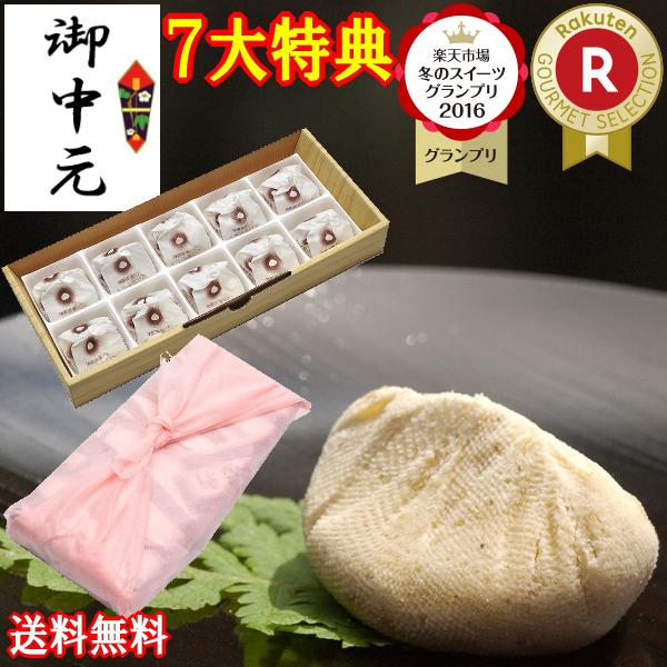 秋の味覚を手土産に!栗の和菓子のおすすめは?