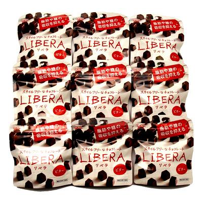 全国送料無料 グリコ LIBERA 日本未発売 リベラ ビター 4901005500655x9m 9コ入り 50g メール便 超激得SALE