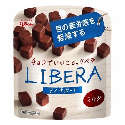 グリコ LIBERA アイサポート 40g 120コ入り (4901005500945c)