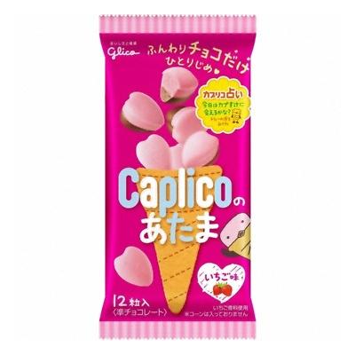 グリコ カプリコのあたま いちご味 30g 120コ入り (4901005517172c)