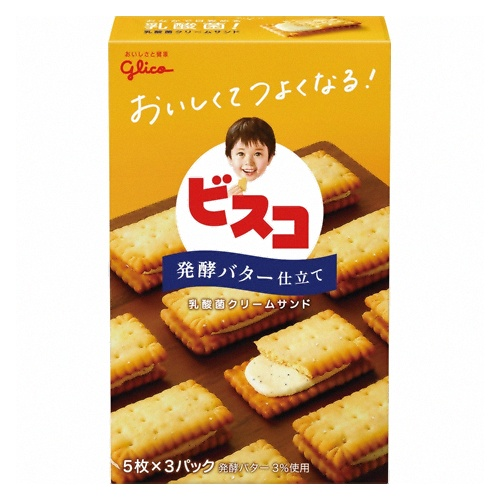 グリコ ビスコ<発酵バター仕立て> 15枚 120コ入り (4901005531956c)