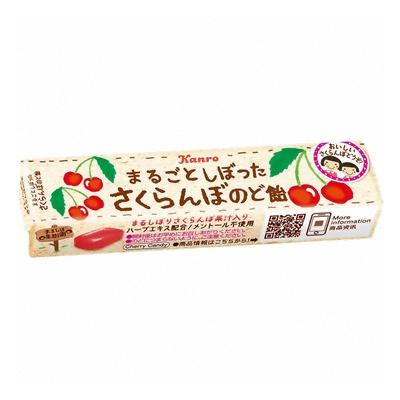 カンロ まるごとしぼったさくらんぼのど飴 11粒 120コ入り 2020/04/20発売 (4901351033326c)