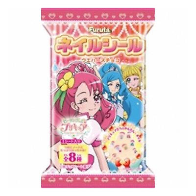 フルタ製菓 プリキュアネイルシール 1枚 120コ入り 2020/03/16発売 (4902501005095c)