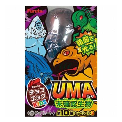 フルタ製菓 チョコエッグキッズ(UMA) 20g 80コ入り 2019/10/21発売 (4902501270042c)