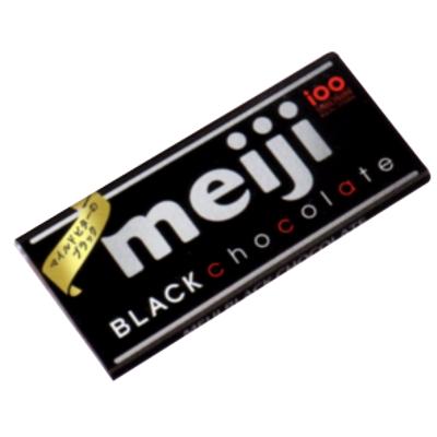 明治 ブラックチョコレート 即日出荷 お金を節約 50g 10コ入り 09 4902777090603 13発売 2016