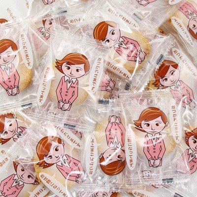 ヤスイフーズ おつかれさま(醤油せんべい) 220g(約45コ) 15袋 (4540539006846c)