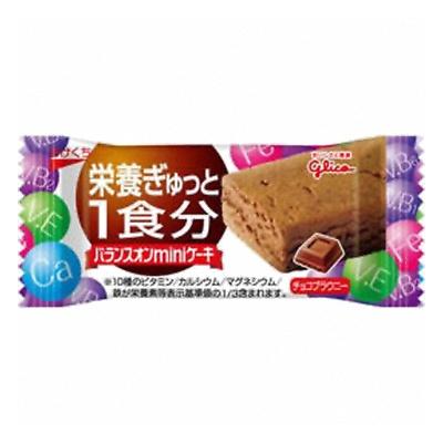 グリコ バランスオンminiケーキチョコブラウニー 1個 240コ入り 2014/10/14発売 (45183348c)