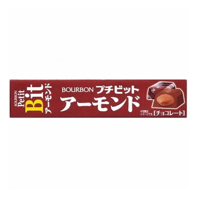 ブルボン プチビット アーモンド 11粒 120コ入り 2017/04/04発売 (49226690c)