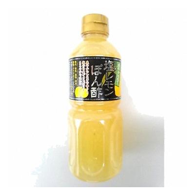 森田製菓 塩レモンぽん酢 500ml 20コ入り (4990855047748)