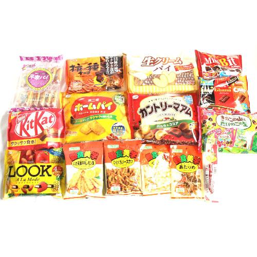 地域限定送料無料 ※北海道 沖縄 離島除く 返品不可 有名メーカー袋チョコ入り サービス品付き 定番スタイル omtma5524kk 10コ おかしのマーチ 当たりますようにセット