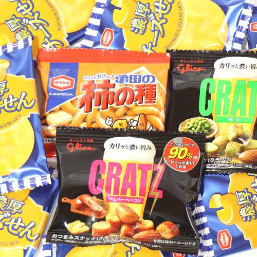 全国送料無料 おつまみ系 グリコとアジカルの小袋スナック菓子セット C 低価格化 4種 omtmb6603 計24個 メール便 セール おかしのマーチ