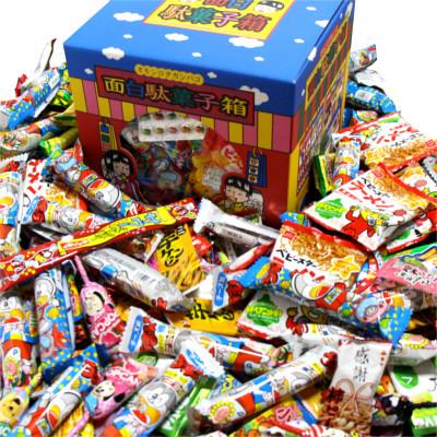 (地域限定送料無料) おかしのマーチ 駄菓子 530個セット (おもしろ駄菓子箱入り)お菓子セット おかし 駄菓子詰合せ スナック駄菓子 セット だがし お菓子詰め合わせ お菓子詰合せ スナック菓子 詰合せ お菓子大盛り つかみどり 大量 沢山 甘い しょっぱい(omtma0474)