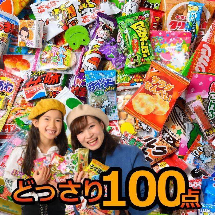 【楽天市場】おかしのマーチ 駄菓子 100個セット お菓子セット おかし だがし スナック駄菓子 詰め合わせ ...