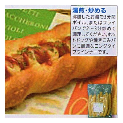 (地域限定送料無料) 業務用 日本ハム シャウエッセン 38g×10個 20コ入り(冷凍) (254292000ck)