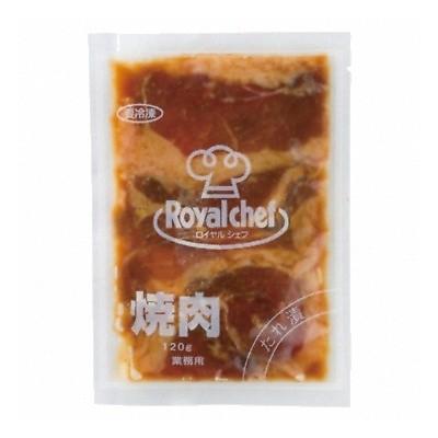 (地域限定送料無料) UCC業務用 ロイヤルシェフ 焼肉 120g 30コ入り(冷凍) (295110000c)