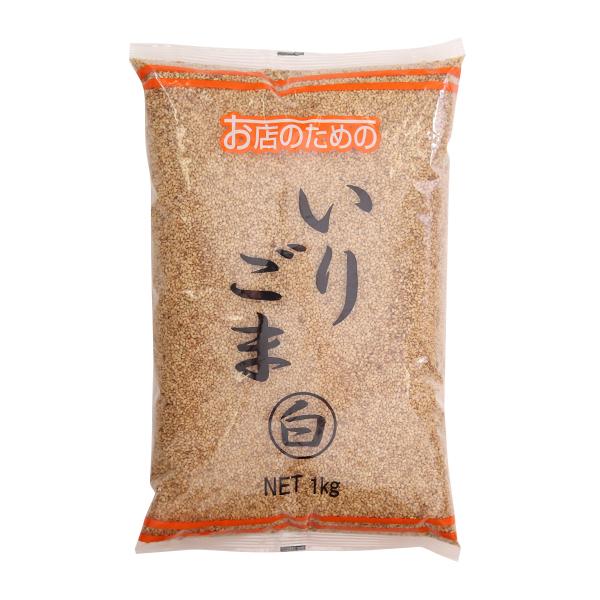 (地域)業務用  (単品) お店のための いりごま 白 1kg 6袋(計6袋)(常温)(716928000sx6):おかしのマーチ
