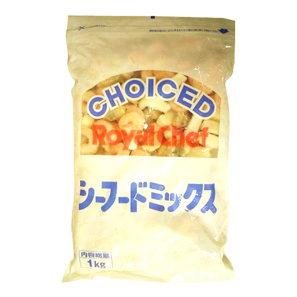 35%OFF 地域限定送料無料 ※北海道 沖縄 一部離島等除く 業務用 単品 ロイヤルシェフ シーフードミックス 1kg 冷凍 袋 計3袋 760265000sx3k 内祝い 3袋