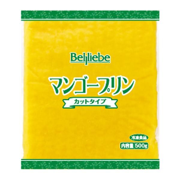 (地域限定送料無料)業務用 ベルリーベ マンゴープリン(カットタイプ) 500g 1ケース(12入)(冷凍)(760667000ck)