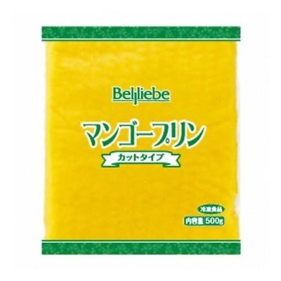 (地域限定送料無料) UCC業務用 ベルリーベ マンゴープリン(カットタイプ) 500g 12コ入り(冷凍) (760667000c)