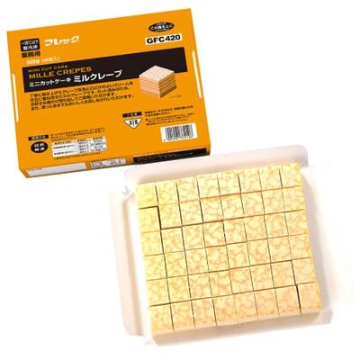(地域限定送料無料) UCC業務用 フレック GFC420 ミニカットケーキ ミルクレープ 48カット 6コ入り(冷凍) (769105698c)