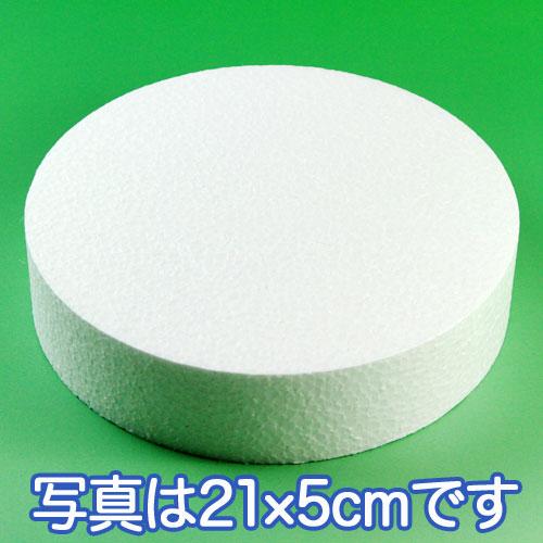 ダミーケーキ(丸)φ30×10cm シュガークラフト