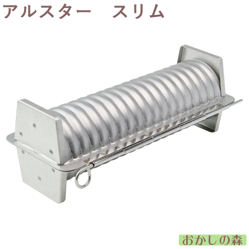 新作続 業務用の合わせトヨ型 ラウンドパン型 合わせトヨ型 スリム 5☆大好評 パン型 お菓子 丸
