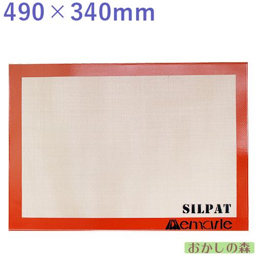 シルパットはフランス製の便利な作業用シリコンマット シルパット 国内正規品 6取 490×340 ドゥマール アウトレット 10 お菓子