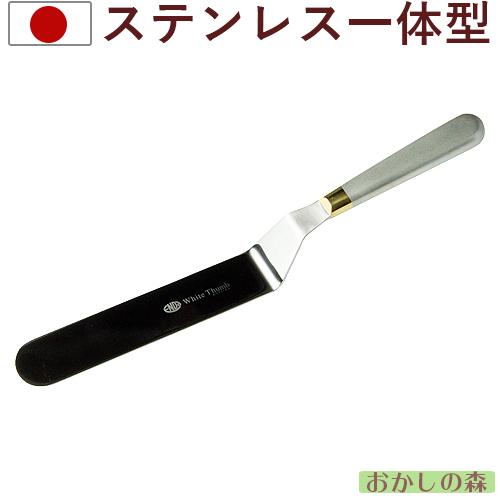 パレットナイフでデコレーション 業務用 ベントパレット 共柄 上質 [宅送] 刃渡り21cm ステンレス Lパレット パレットナイフ 10 L字型パレット お菓子
