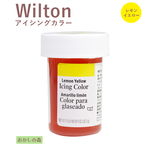 Ai Wilton thing color lemon yellow pigment #610-108 Wilton Icing Color cake  food ingredients