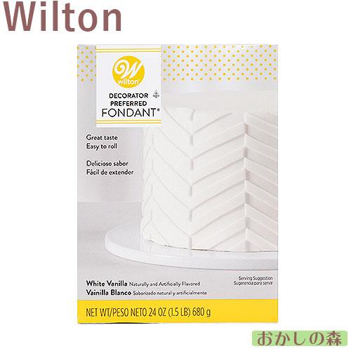 国内外で人気のシュガークラフト用の材料 販売 上等 ウィルトン ロールフォンダン ホワイト 680g シュガークラフト #710-2301 Wilton 24OZ PREFERRED 食材 食品 WHITE DECORATOR お菓子 FONDANT