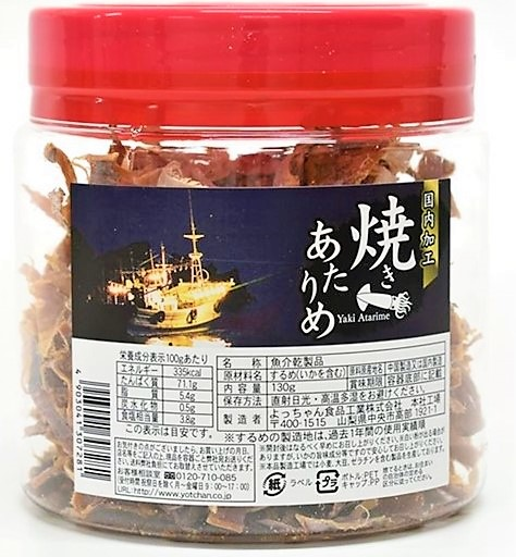国内加工 よっちゃん食品工業 焼きあたりめ 安い 激安 プチプラ 高品質 ポット 130g入り 駄菓子珍味 超特価