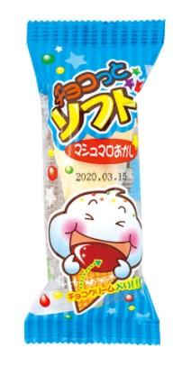 マシュマロおかし やおきん チョコっとソフト チョコクリーム 駄菓子 24個入 出荷 正規認証品!新規格 マシュマロ