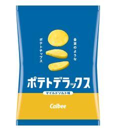 カルビー 期間限定今なら送料無料 ポテトデラックス マイルドソルト味 12袋入 開店祝い 50g