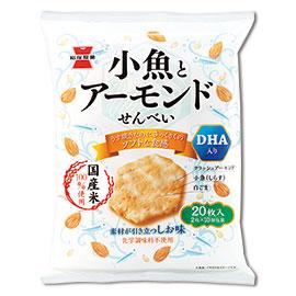 DHA入り 贈答品 岩塚 小魚とアーモンドせんべい 20枚 12袋入 大放出セール ケース販売 2枚入×10袋