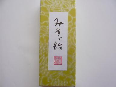 出荷 飯島商店 みすず飴 超目玉 和紙40粒 みすず飴は長野県のお土産としても大好評です 贈り物 プレゼント 母の日 ギフト