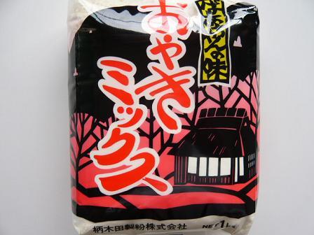 お値打ち価格で 柄木田製粉 おやきミックス 感謝価格 6個入 1kg