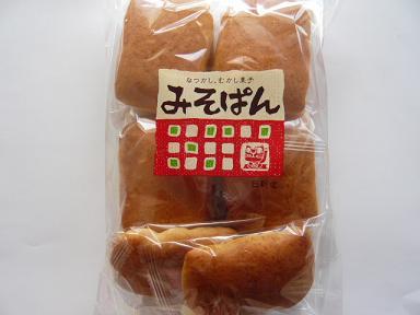 みそパン 味噌ぱん 現金特価 味噌パン 低廉 日新堂 みそぱん 10個×14袋入 ケース販売