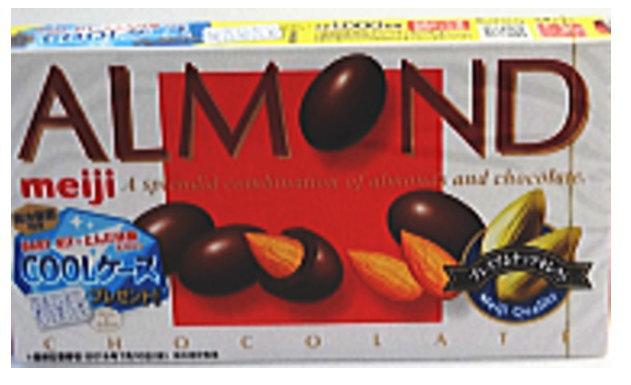 明治 アーモンドチョコレート88g×80個(10入×8)