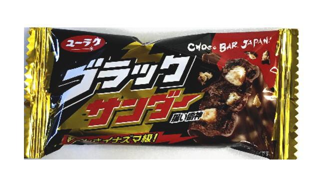 SEAL限定商品 年間定番 メーカー:有楽製菓 発売日:2017年09月20日 ブラックサンダー1本×320個 有楽製菓