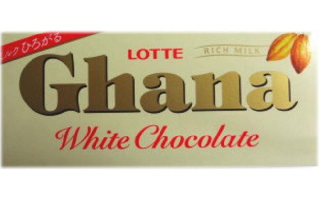 ロッテ ガーナホワイト 45g×120個