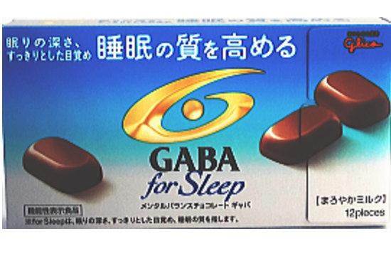 江崎グリコ GABA ギャバ フォースリープ まろやかミルクチョコレート 50g×120個(1ケース)