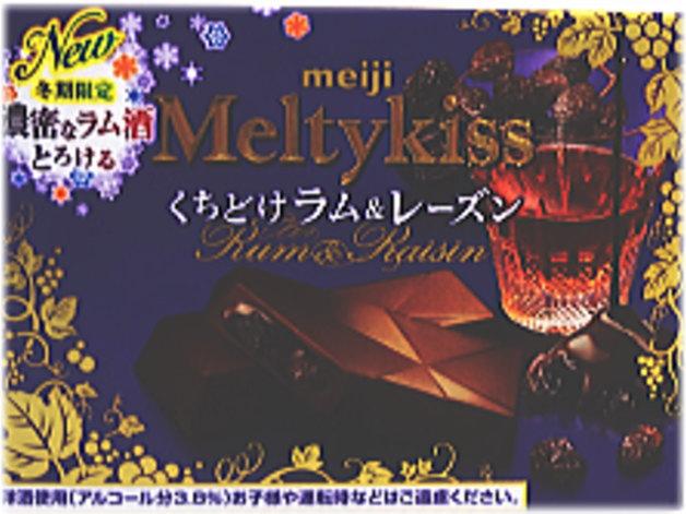 メルティーキッス くちどけラム&レーズン4本×120個(1ケース) 明治