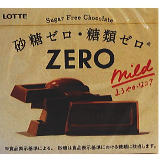 ロッテ ゼロチョコレート50g×80個(1ケース)